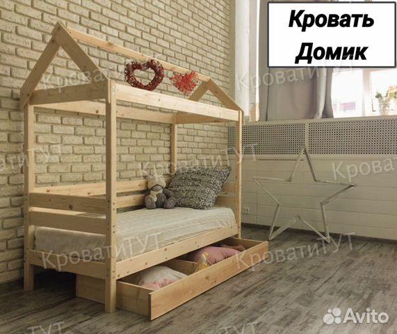 Кровать Двухъярусная Домик Чердак из массива сосны  89671243524 купить 10