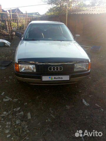 Audi 80, 1988  89056109044 купить 3