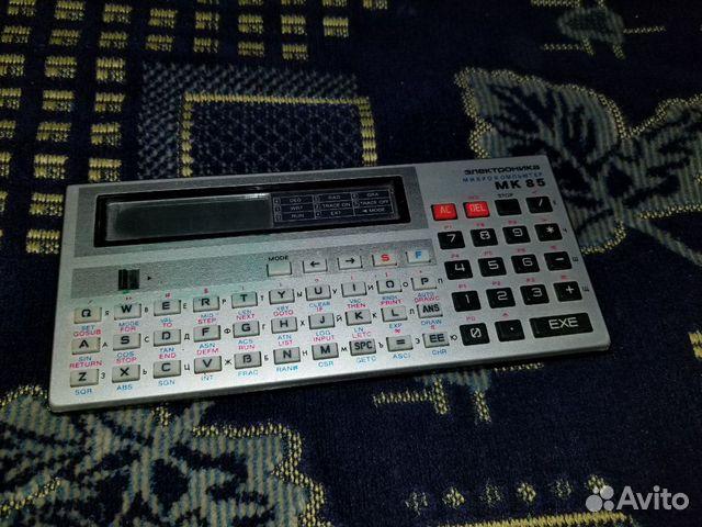 Электроника мк-85  89209642300 купить 5
