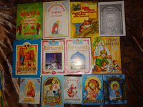 Православная литература для детей