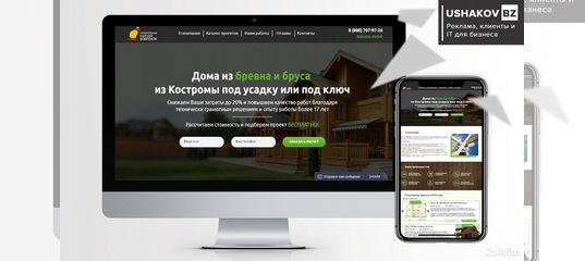 2cb75e1ff5562 Услуги - Разработка сайтов в Краснодарском крае предложение и поиск услуг  на Avito — Объявления на сайте Авито