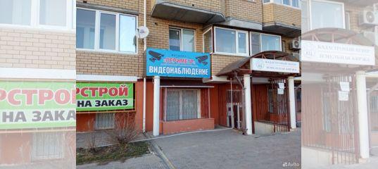 Курительные смеси Магазин ЮАО Реагент Продажа Артем