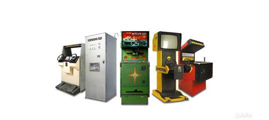 аренда советские игровые автоматы