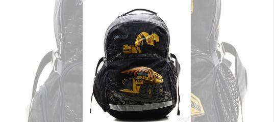 47664708a169 Школьный рюкзак Bergans (Норвегия) анатомический купить в Санкт-Петербурге  на Avito — Объявления на сайте Авито