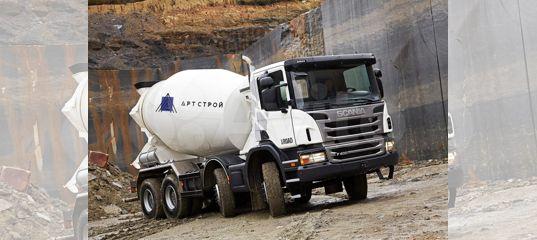 Авито орел купить бетон добавки в тампонажный цементный раствор