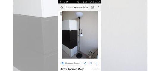 новый торшер фирмы Ikea купить в астраханской области на Avito