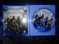 Игры серии Assassin Creed ps4 обмен