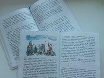 Хрестоматии по литературному чтению 2 класс