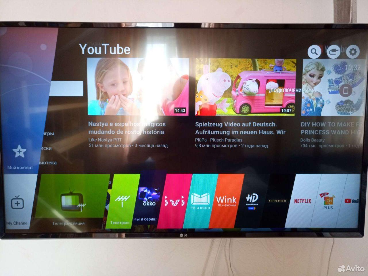 Телевизор lg smart tv 43  89022517776 купить 2