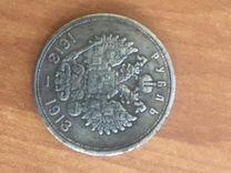 Монеты — Коллекционирование в Челябинске