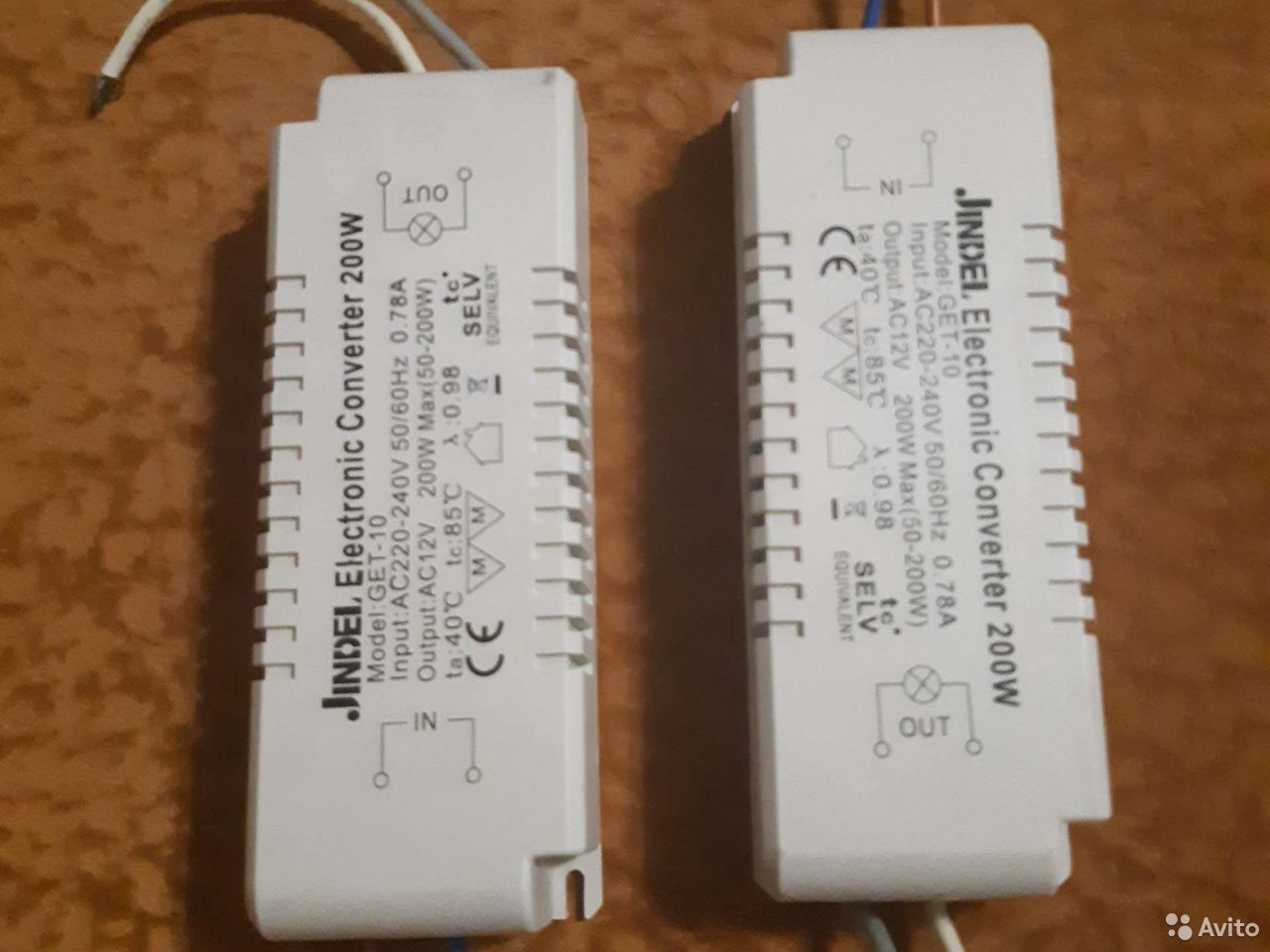 Электронный приобразователь напряжения  89081189288 купить 2