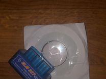 ELM327 оbd2 сканер, V1,5