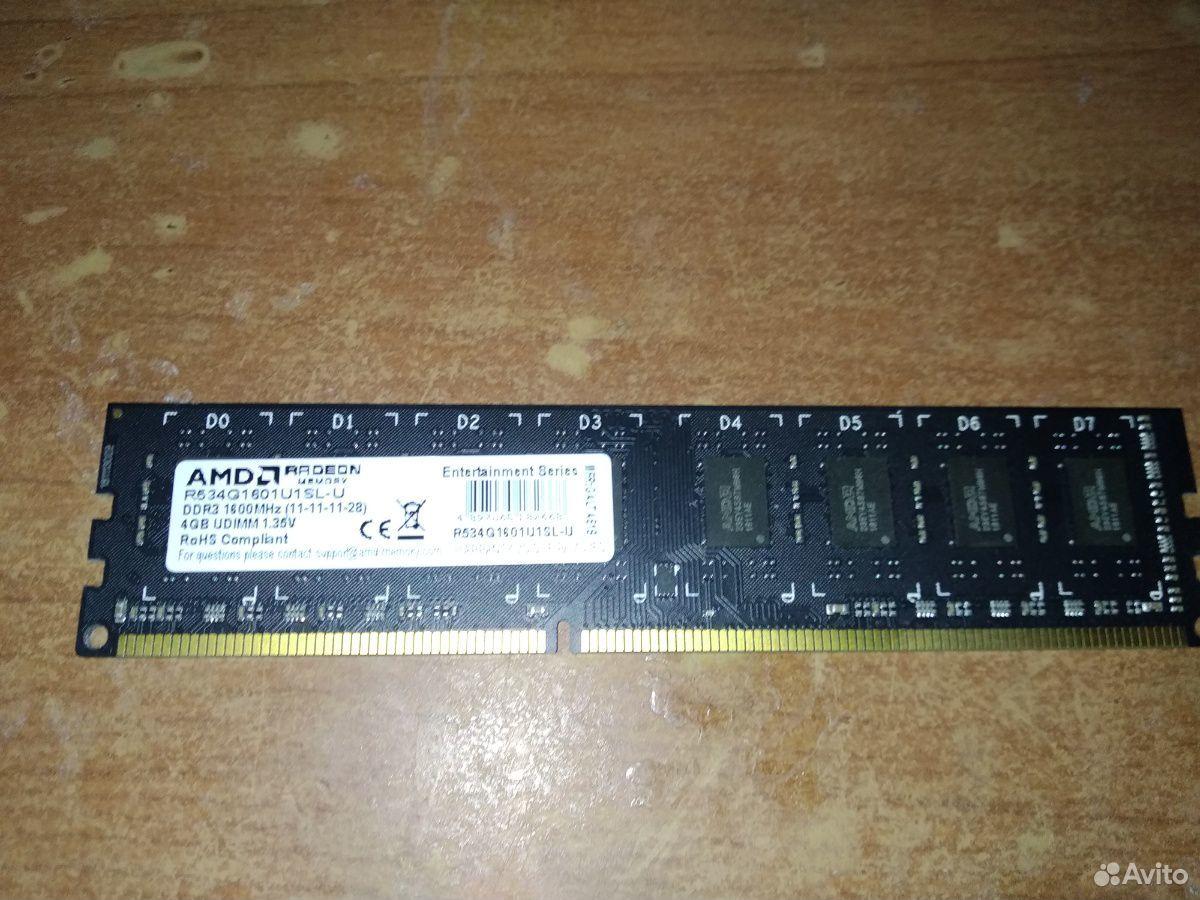 Оперативная память ддр3  89279420195 купить 2