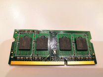 Оперативная память DDR3L 1600 мгц 2 гб — Товары для компьютера в Кемерово