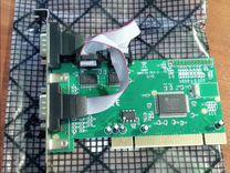 Контроллер COM-портов Espada FG-PIO9835-2S-01-BU01