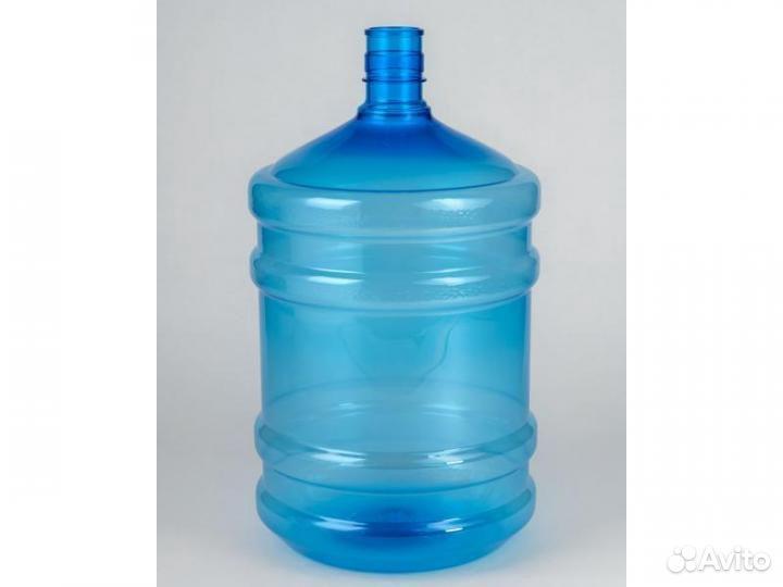 Многоразовые пэт бутыли 18,9л б/у