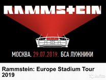 Билеты Rammstein