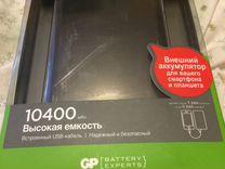 GP PowerBank GP RC10ABE 10400 mAh