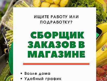 Работа в ночном клубе вакансии в краснодаре ночной клуб москва в москве