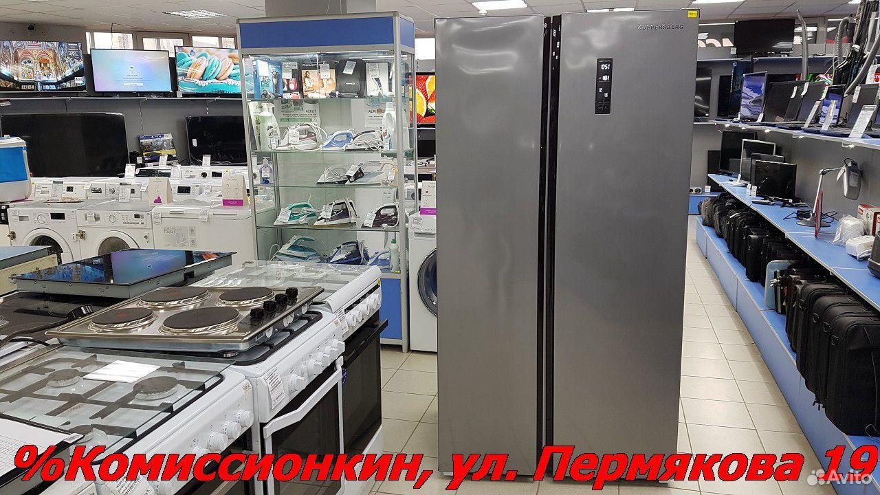 Холодильник новый  83452578368 купить 2