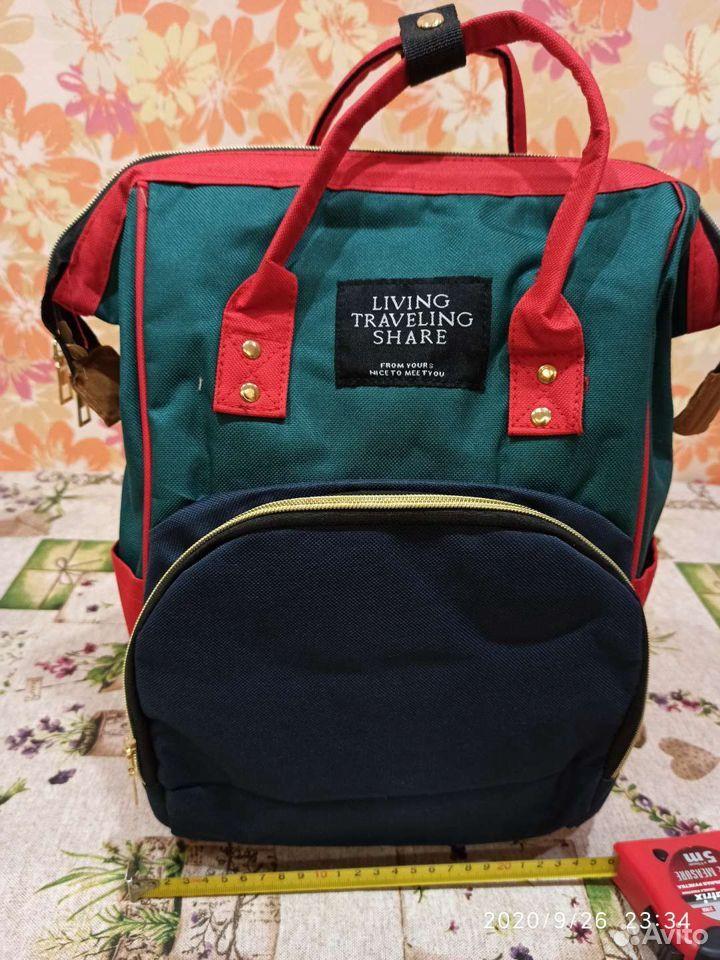 Рюкзак для мам 89234071486 купить 1