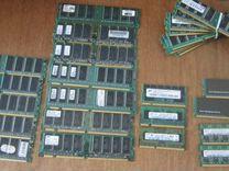 Оперативная памятьddr-1-2-3-4 для Компьютера-Ноута
