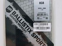 Новые оперативные памяти 4GB 8GB DDR3 DDR4
