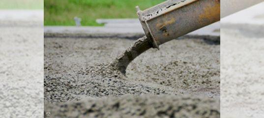 Купить бетон советск кировская область фибробетон для фасада
