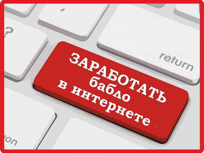 Разработка и продвижение сайтов в беларуси игорь охотников продвижение сайтов отзывы