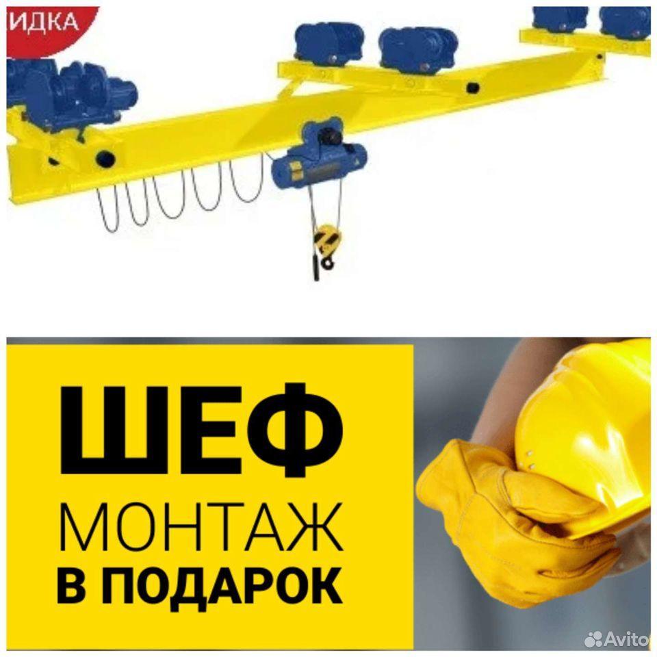 Кран балки по госту с болгарскими комплектующими  89014211714 купить 1