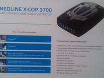 Продам радар-детектор