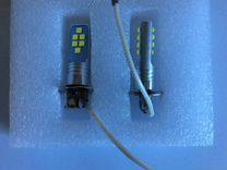 Продам светодиодные лампы H3
