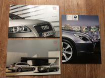 Журналы Kamaz, Audi, Bmw