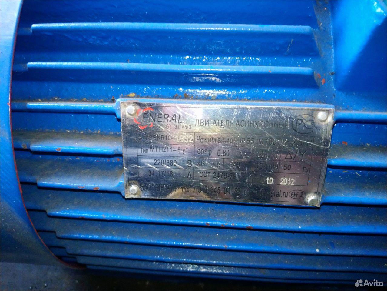 Крановый электродвигатель 7,5 х 940 мтн211-6  89279827774 купить 4