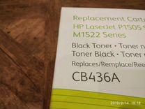 Картридж xerox CB436a оригинал, новый