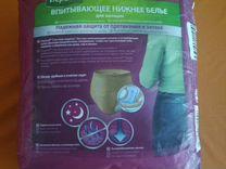 Впитывающее белье (гинекологическое)