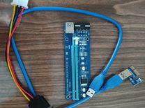 Riser Raiser Райзер Рейзер molex/SATA USB 3.0