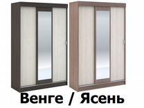 """Шкаф-купе """"Бася"""" 1.3м"""