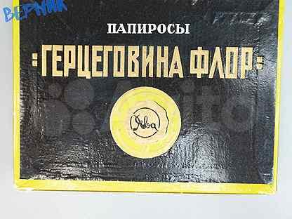 Сигареты богатыри купить тула купить одноразовую электронную сигарету сергиев посад