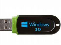 Флeшкa зaгpузочнaя USB 2.0 на 32 Гб