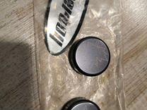 Монетка под Shimano и заглушки