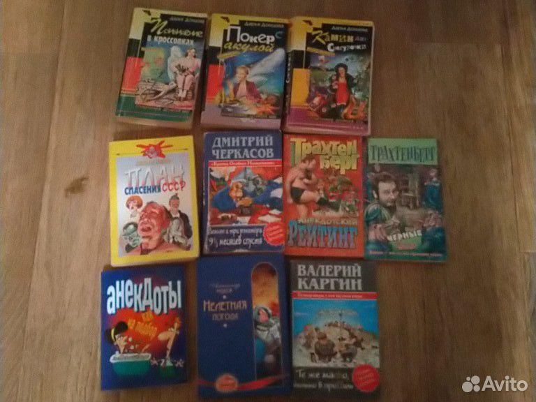 Книги  89879520025 купить 6
