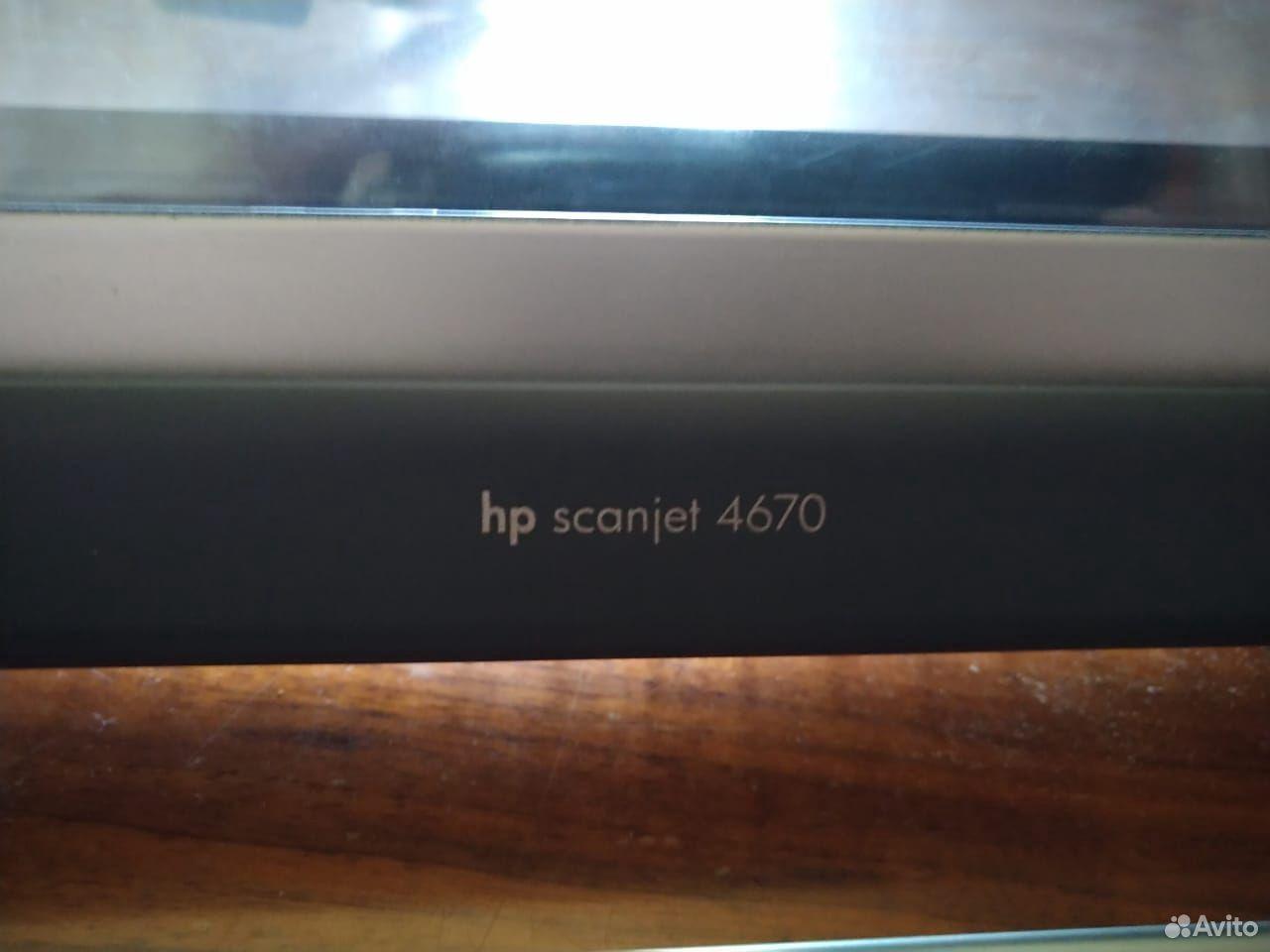 Сканер scanjet hp 4670