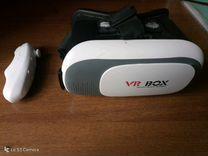 Отличные VR очки с джостиком