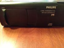 Чейнджер Philips на 6 дисков