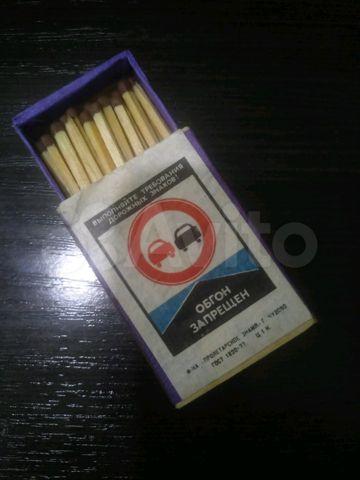 купить сигареты в бугульме