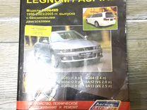 Книга по ремонту и эксплуатации автомобиля митсуби