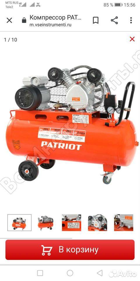 Воздушный компрессор  89841646596 купить 1