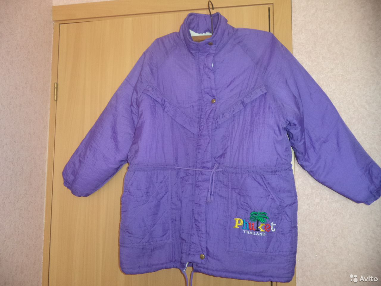 Куртка новая  89059874927 купить 1