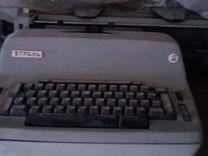 Печатная машинка янтарь